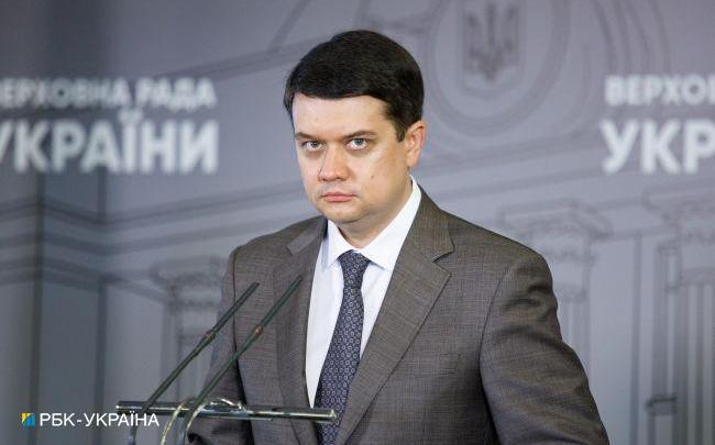 Дмитро Разумков: Необхідно привести норми мовного закону у відповідність з рішенням Венеціанської комісії