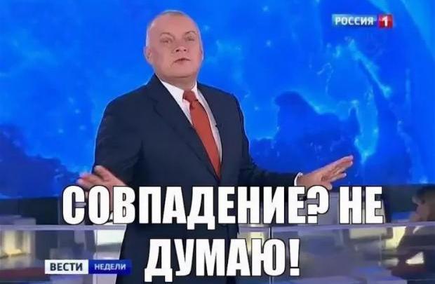 """Москва: Дмитра Кисельова рятують від COVID-19. Пропагандист не хотів вакцинуватись """"не имеющим аналогов в мире """"Спутником"""", котрий сам рекламував?"""