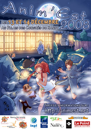 Convention manga Anim'Est 7 | animest 2008 | No-Xice©