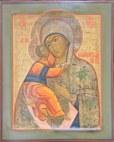 Fyodorovskaya icon of the Mother of God
