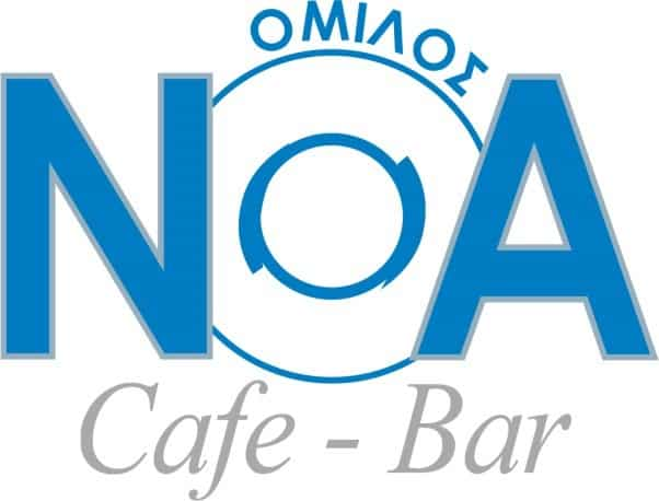 noa cafe bar