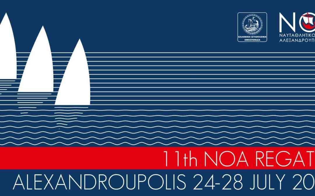 11th NOA Regatta 2019 – Notice of Race Released