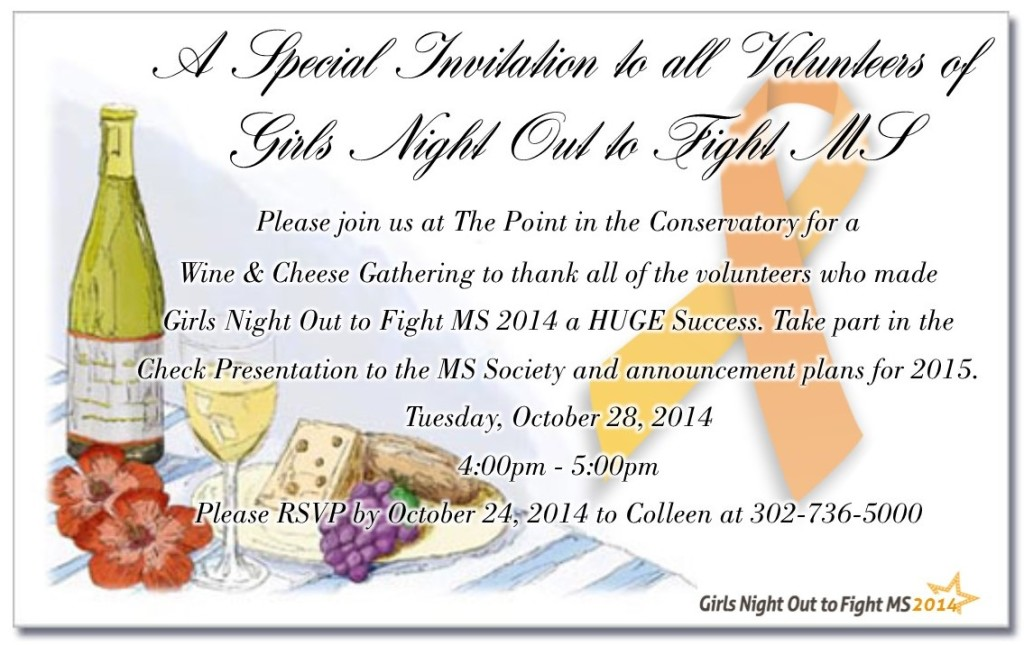 MS THank you Invite 2014