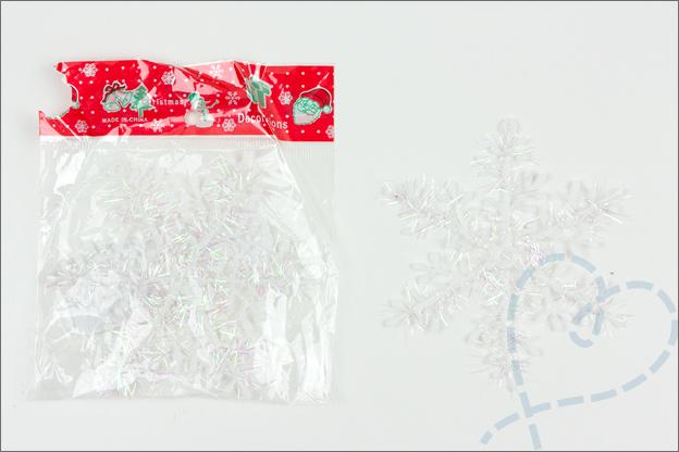 Alliexpress_kerst_kerstster