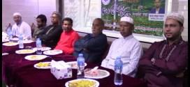 কাতারে মৌলভীবাজার জেলা সমাজ কল্যাণ পরিষদের ইফতার মাহফিল অনুষ্ঠিত