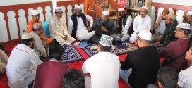 বালাগঞ্জ উপজেলা সমাজ কল্যাণ ট্রাস্ট এর উদ্যোগে   মিলাদ মাহফিল অনুষ্ঠিত