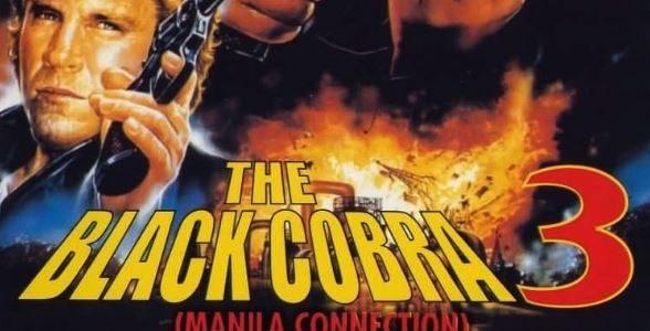 Black Cobra 3 (1990)