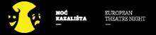 nk 2013 banner 220x50