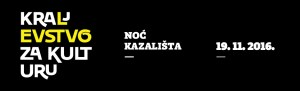 nk_banner_937x285