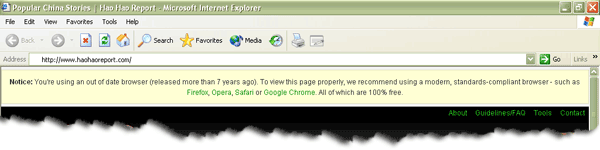 If IE6 or less, this message displays.