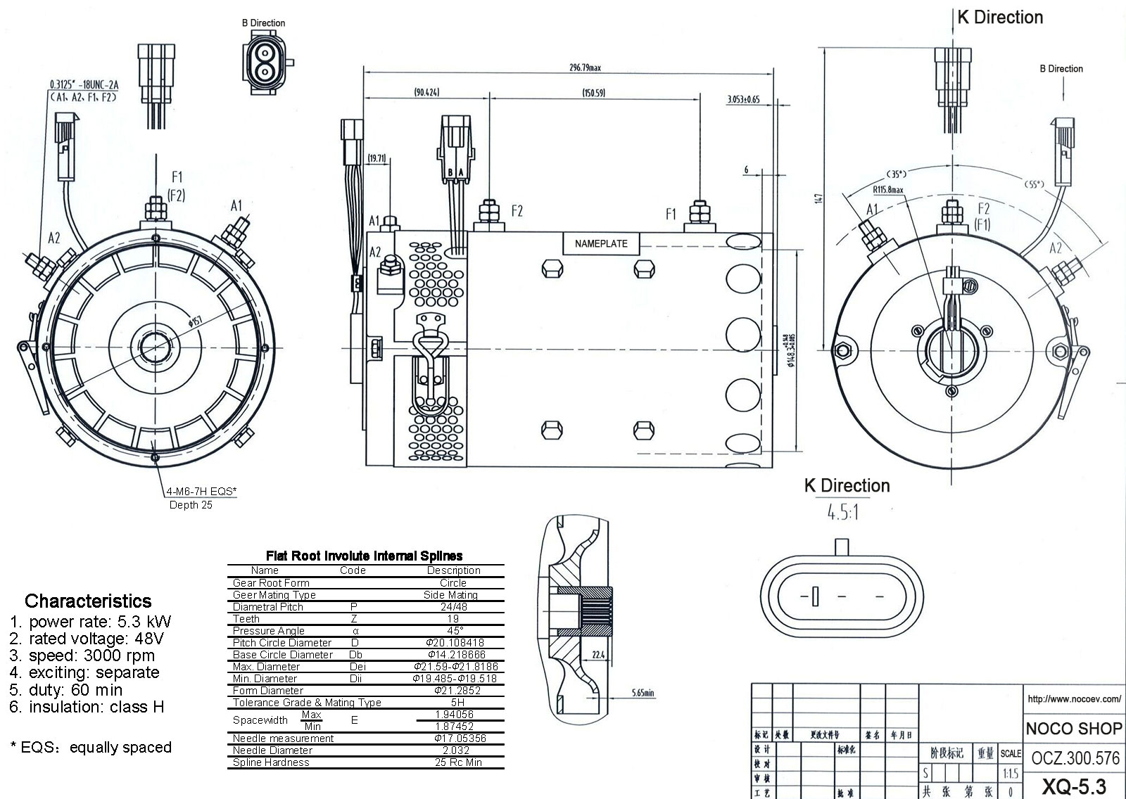 48V / 5.3kW Traction Motor, DC SepEx Motor XQ-5.3