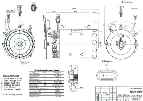 small resolution of dc sepex motor shunt wire type model xq 5 3 outline diagram