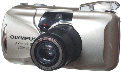 20-Olympus-Mju-Zoom-1080