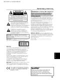 Philips DVDR3320V/01 user manuals download