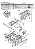 Sharp AR-5320 Parts list — download free