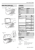 Epson Stylus CX6600 user manuals download