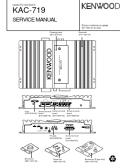 Kenwood KAC-719 Service Manual — download free
