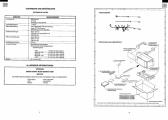 Sharp R2V26, R2V16 Service Manual — download free