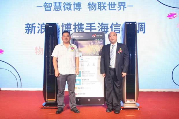 acondicionador-de-aire-weibo
