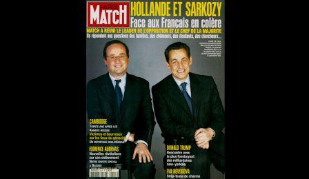 Hollande_Sarkozy_2005_et_apres.jpg