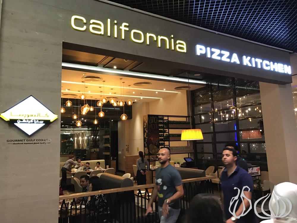 California Pizza Kitchen Dubai Bad Food