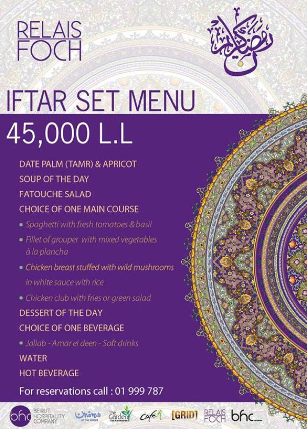Try a Rich Iftar During Ramadan in One of Beiruts Fine