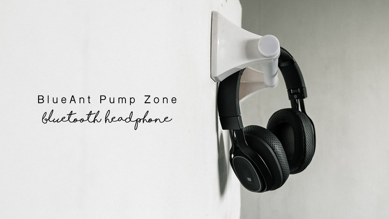 Blueant Pump Zone Freedom To Listen Music Without Wires Videoke Wiring Philippines Review