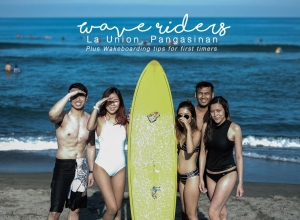 My unplanned trip to La Union + Wakeboarding tips for first timers