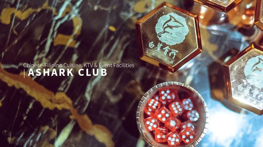 ASHARK CLUB