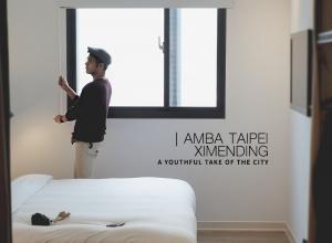 (Review) amba Taipei Ximending: A youthful take of the city