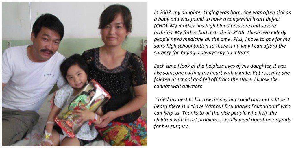 Yuqing LWB letter