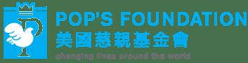 POPF_logo