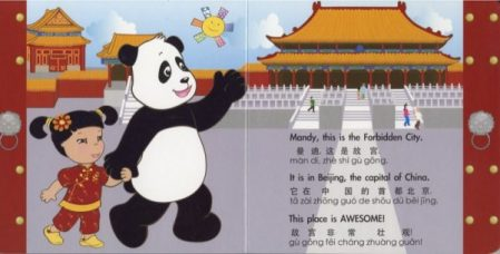 mandy pandy