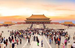 Castello Città Proibita Pechino