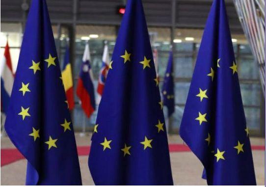 GDPR nuova normativa europea