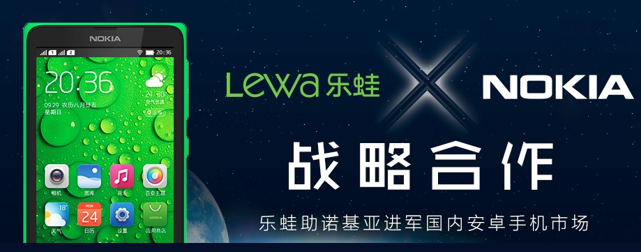 Nokia X receives first custom ROM in 'Lewa'  Step by step flashing