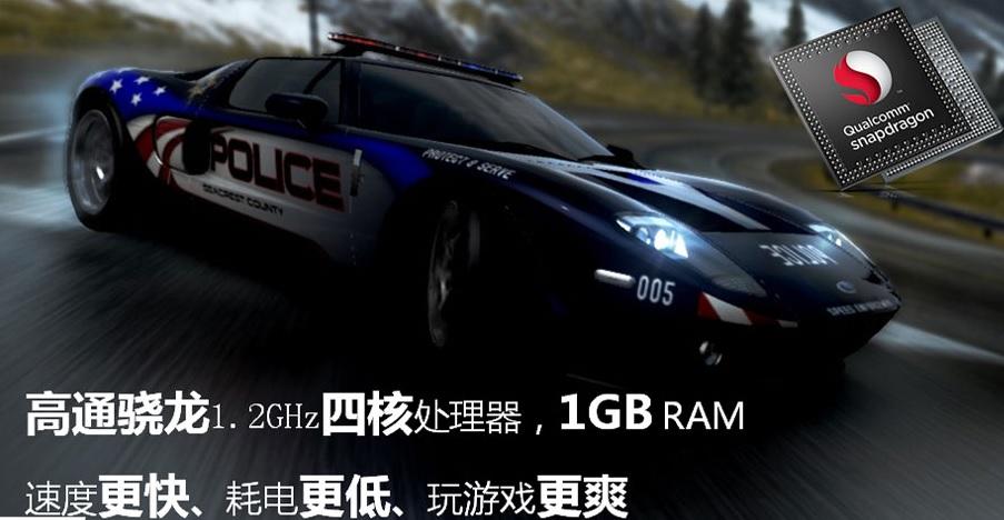Lumia 638