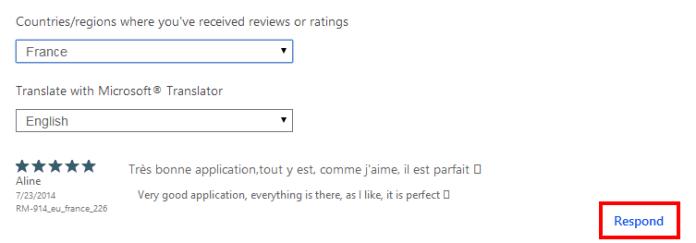 respond-to-reviews-screenshot.JPG