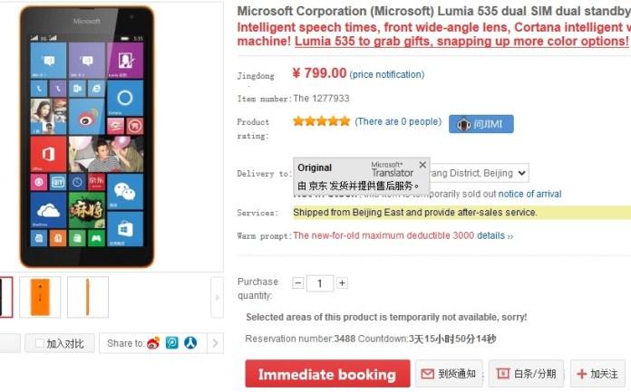 Lumia 535 China