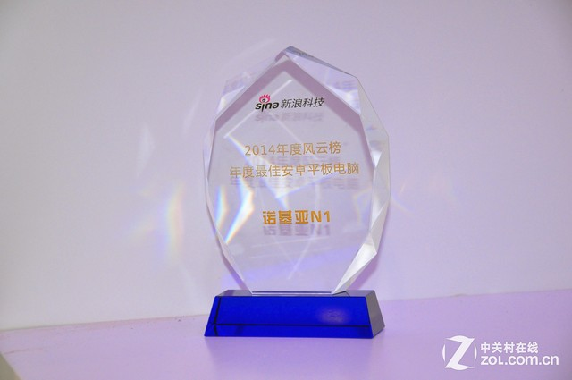 Nokia N1 award