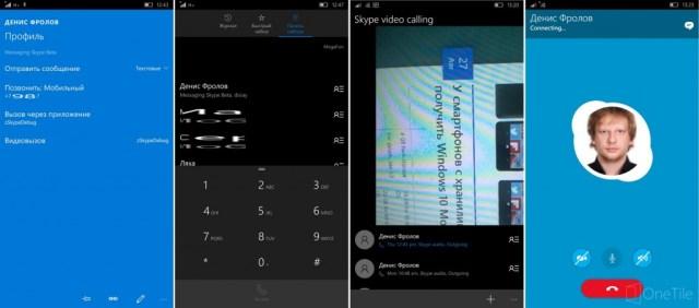 messaging-skype-03