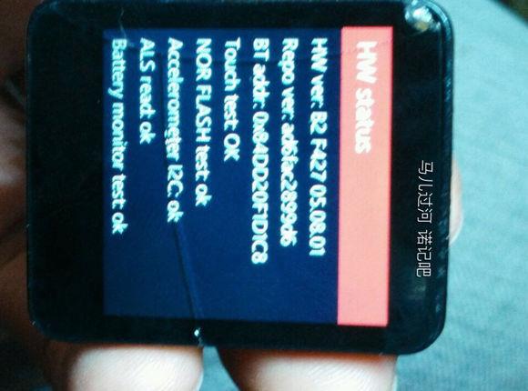 Nokia Smartwatch 4