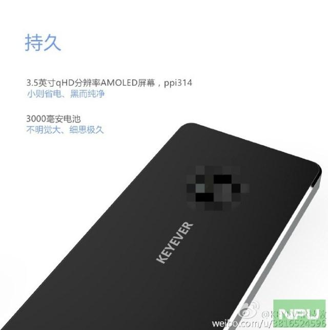 KeyVer Windows 10 Mobile