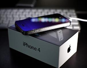 iphone 4s fiyatı, iphone 4s özellikleri, iphone 4s'nin farkları