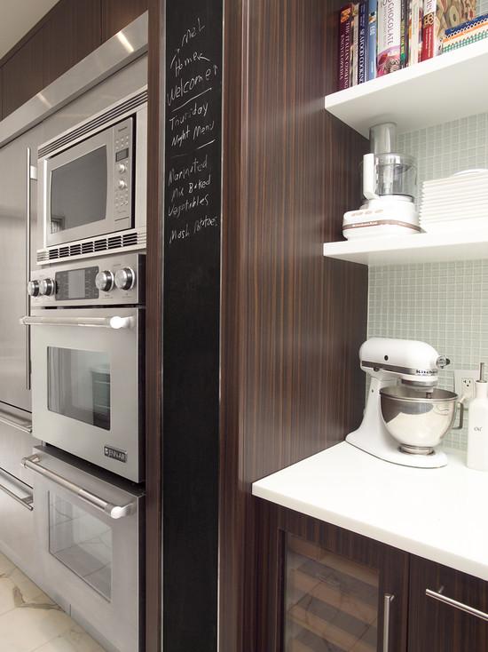 Galley Kitchen (Toronto)