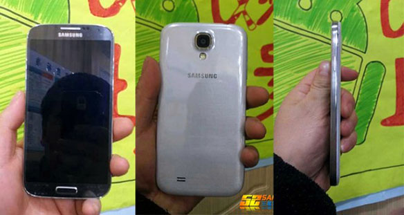 galaxy-s4-leak-video