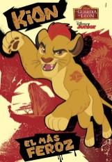 la-guardia-del-leon-kion