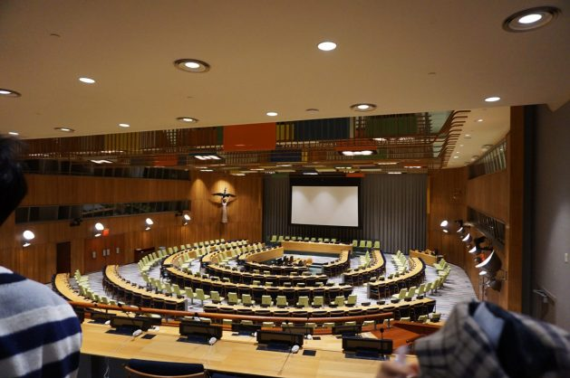 Trusteeship Chamber at the UN Headquarters in NYC