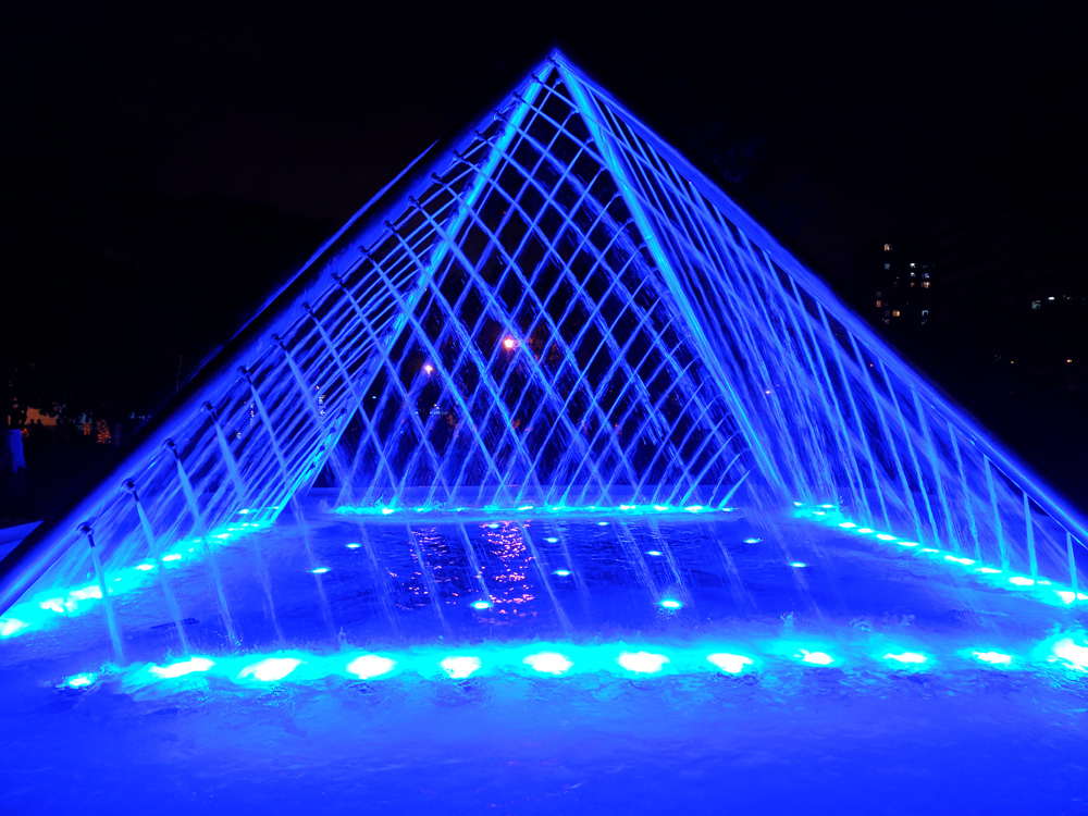 Pyramid-shaped fountain at the Parque de la Reserva