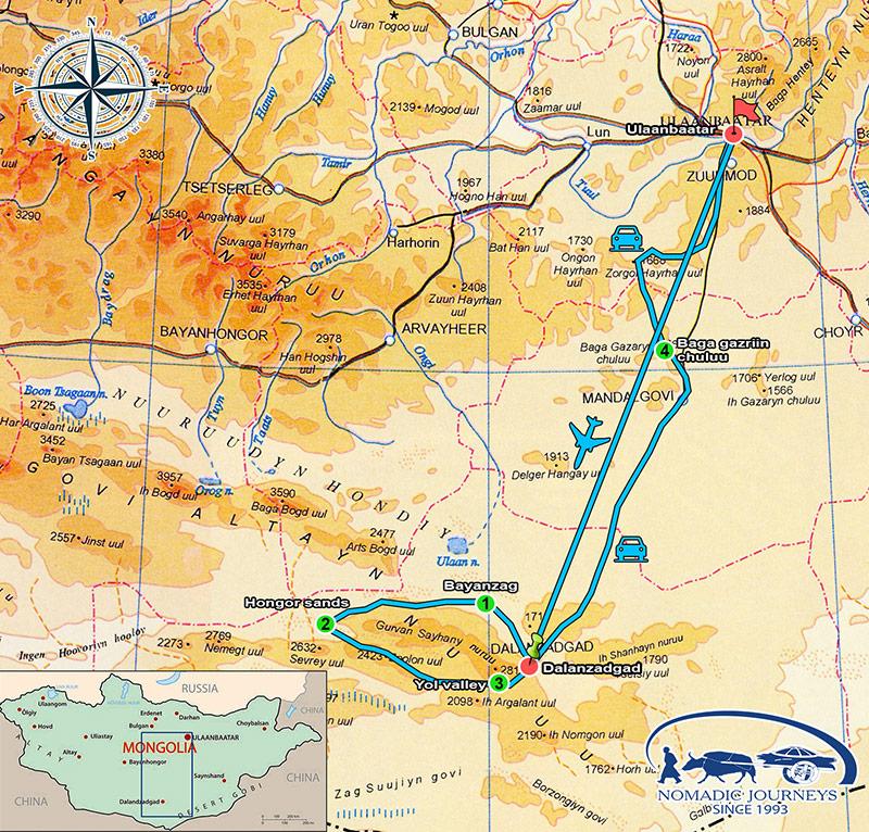 Tour to Mongolian South Gobi Desert | Travel to Singing Sand